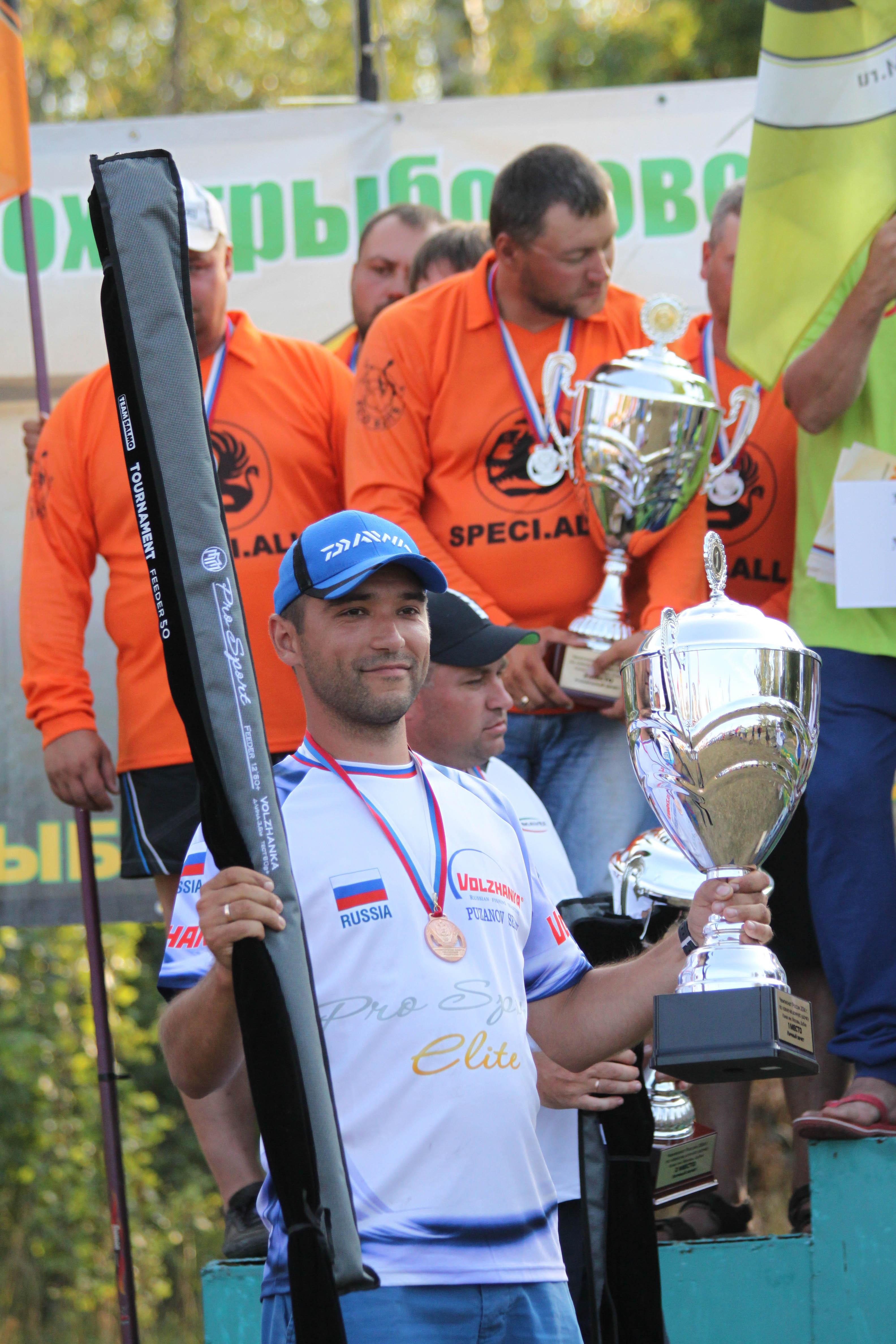 Feederfishing.tv Чемпионат России 2014 по фидеру Пузанов Сергей