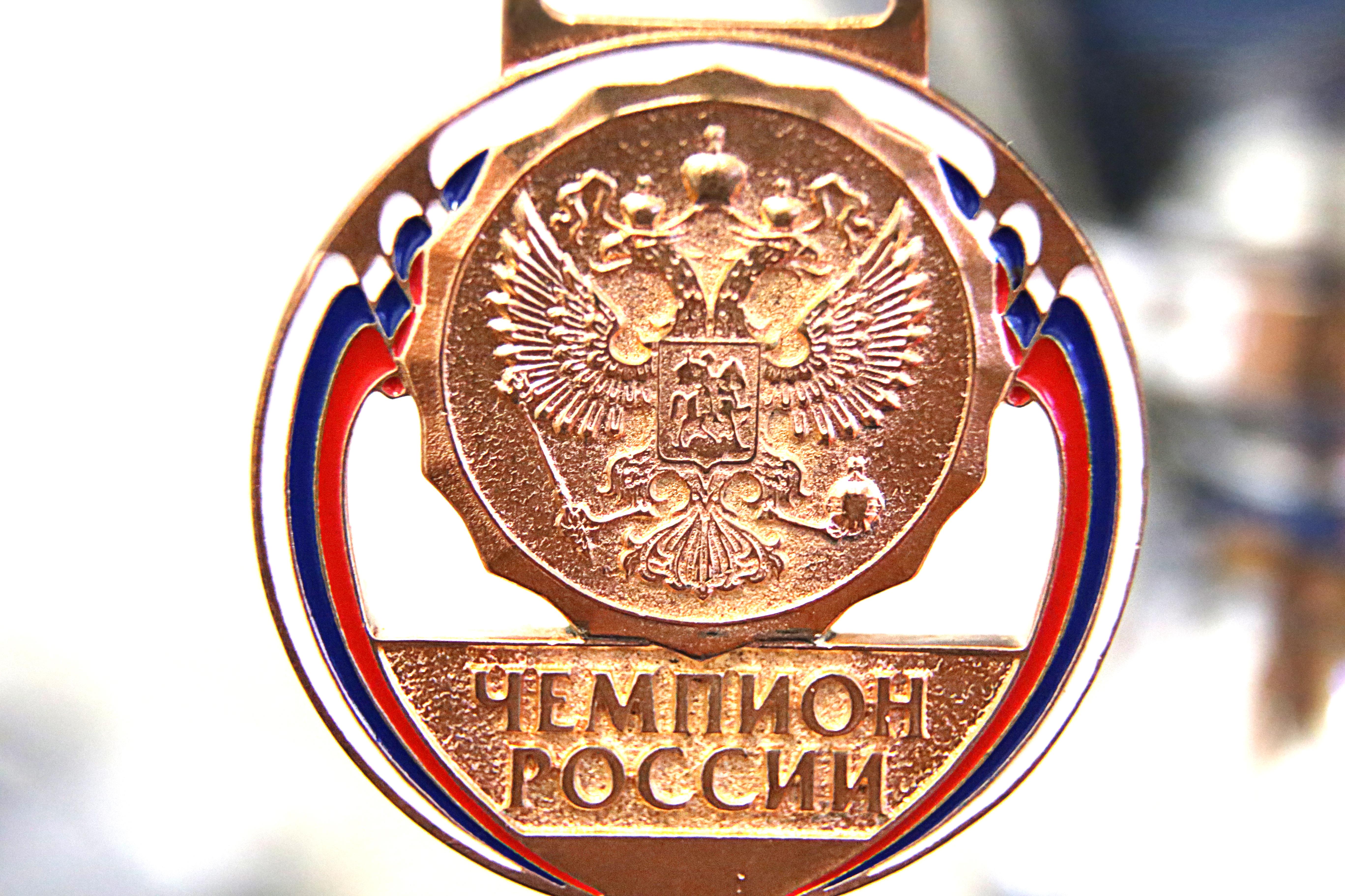 Feederfishing.tv Чемпионат России 2014 по фидеру медаль