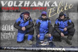 Фидер Волжанка Pro Sport Elite 80+