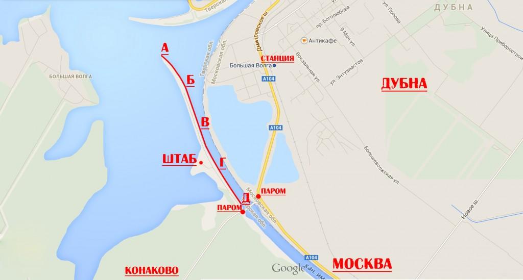 Чемпионат России 2104 по фидеру