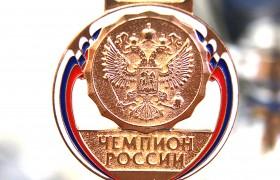 Отчет с Чемпионата России 2014 под девизом: «Ловить близко и быстро!»