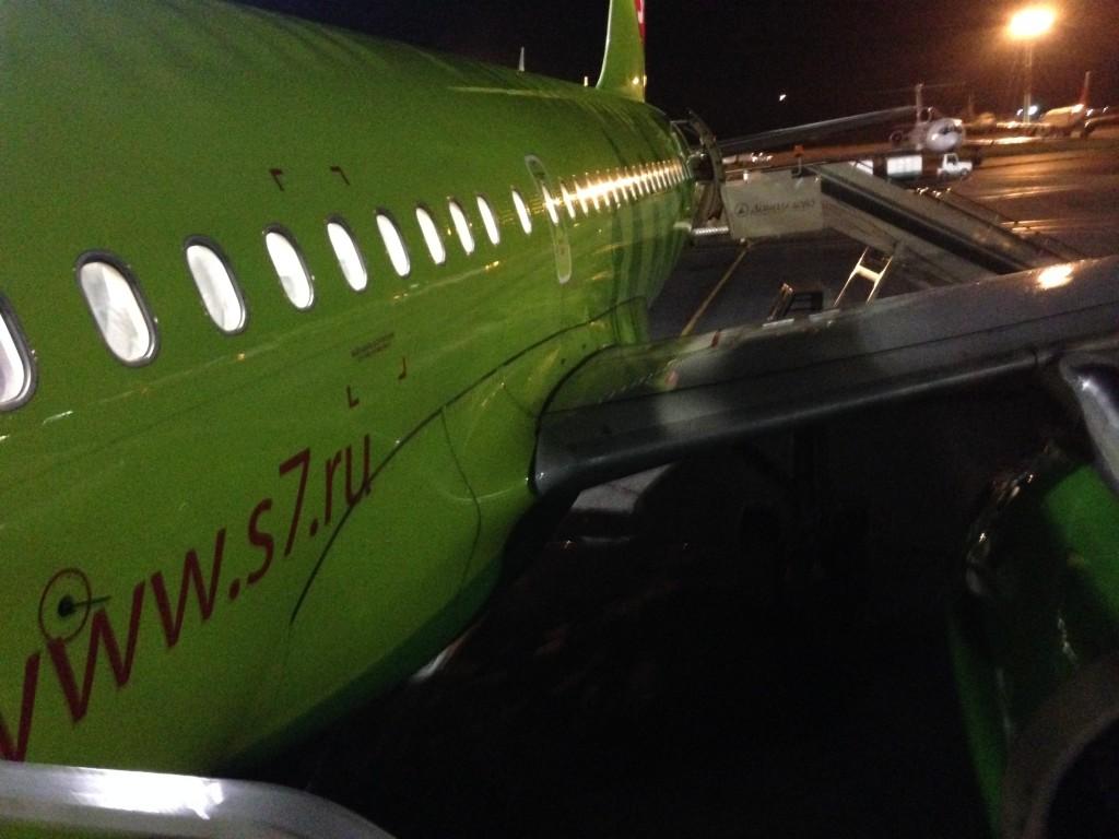 самолет в тюмень фидер
