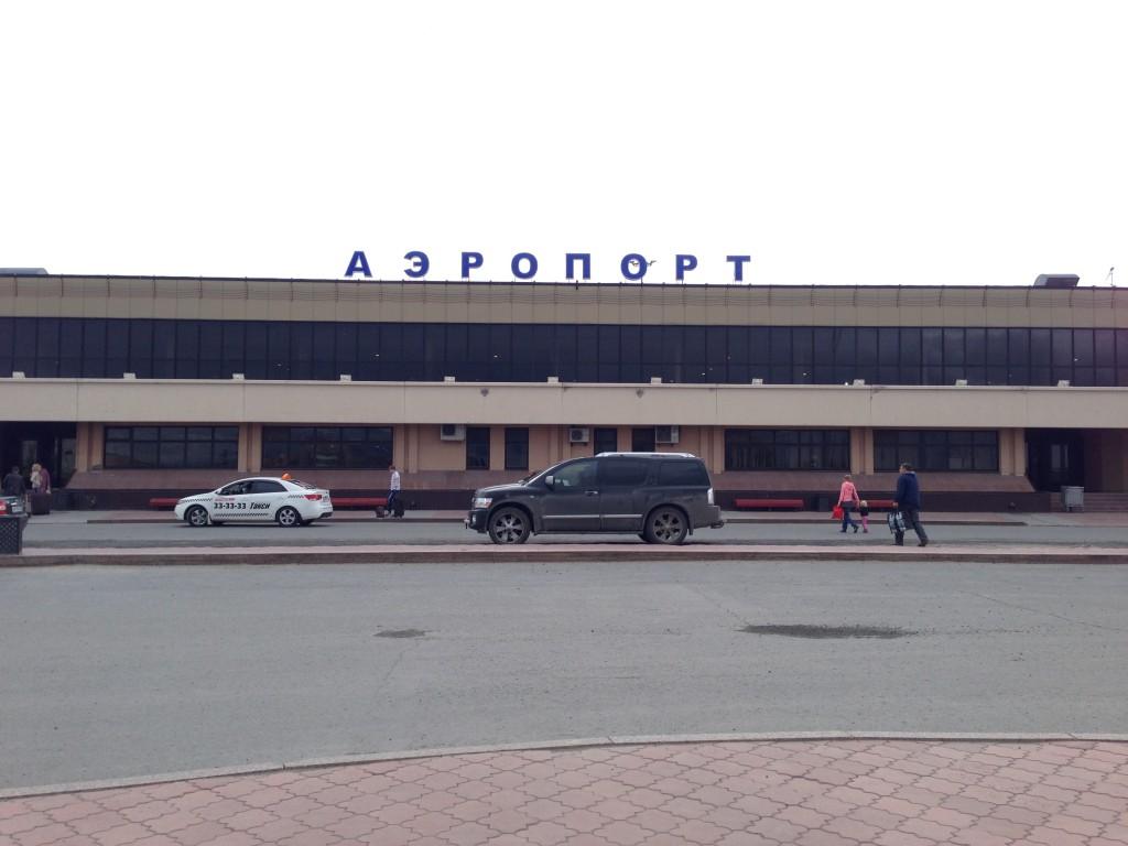 аэропорт Тюмени Рощино