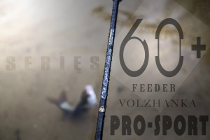 Фидер Volzhanka Pro-Sport 60+