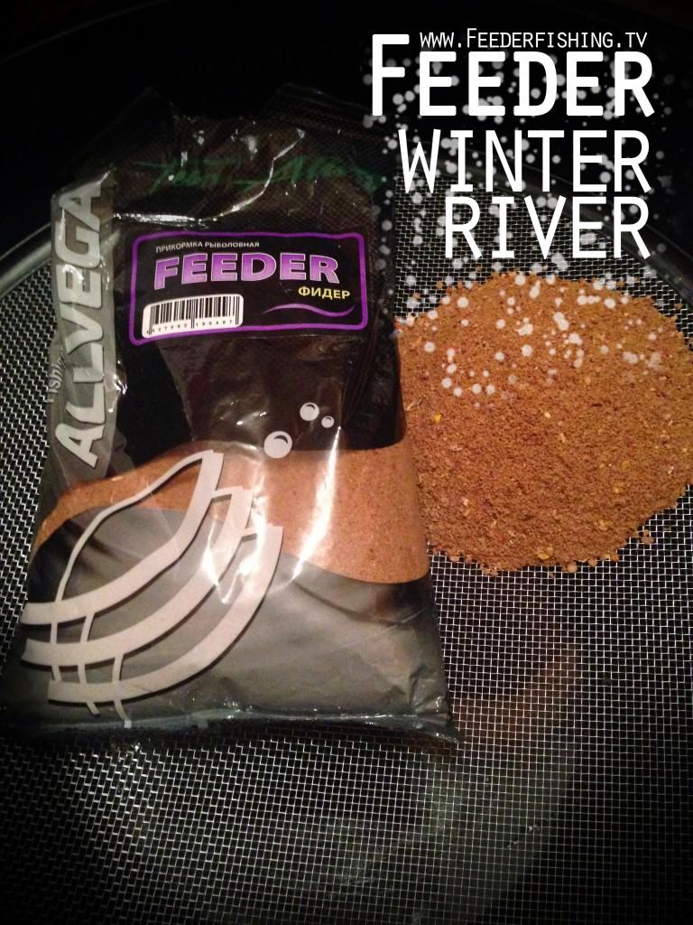 feederfishing.tv allvega feeder