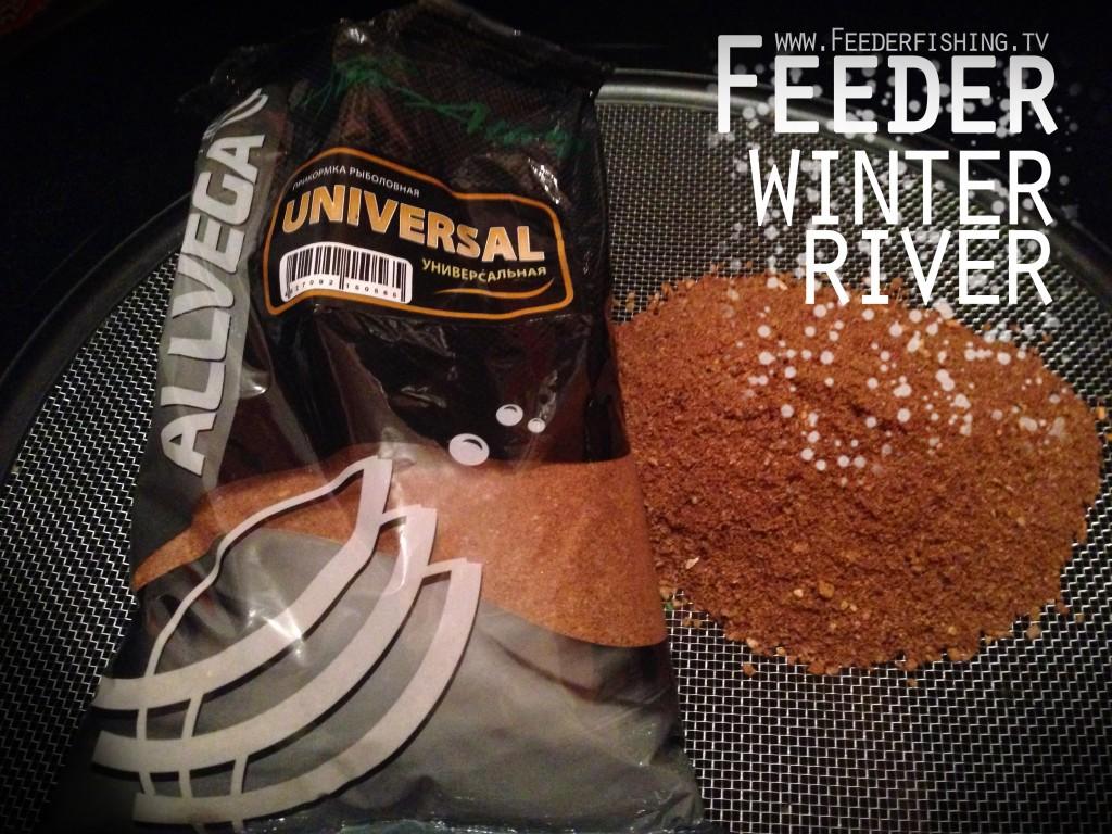 feederfishing.tv allvega universal
