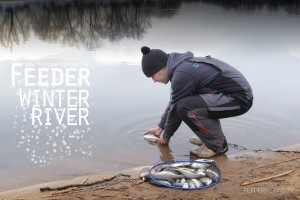 Зимний фидер на реке с быстрым течением.