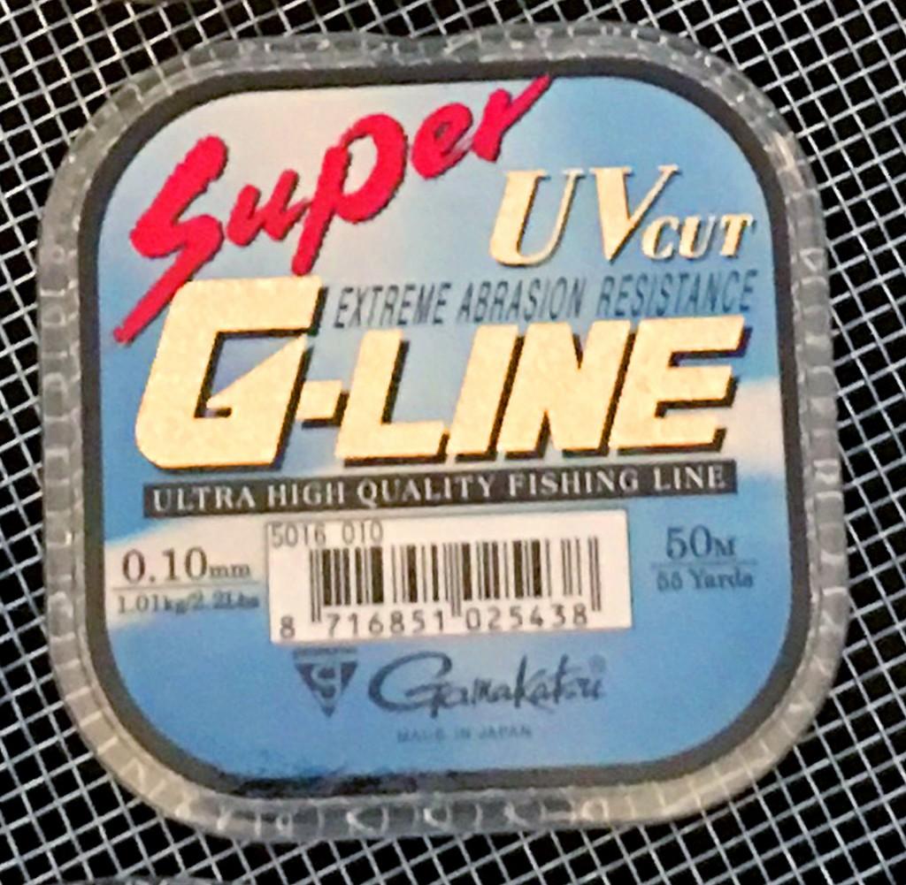 line-gamakatsu-garbolino-cralusso-kopiya